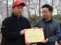 资生堂兰州公益绿化第四载  十年环保生态林建设项目