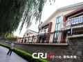 別墅球場環繞綠地 北京青年湖公園遭商業蠶食