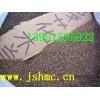多花木兰紫花苜蓿沙打旺苕子墨西哥玉米种子包邮全中国