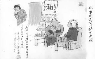 """苗木故事-王老汉的""""一亩三分地"""""""