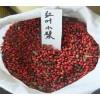 红叶小檗种子