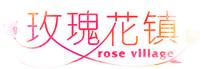 济南天香玫瑰生物科技有限公司