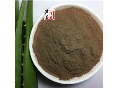 凝胶粉的芦荟作用粉面膜木立芦荟粉含芦荟肉不锈钢v凝胶胶水机图片