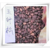 特价供应花卉林木种子 华山松种子 五针松种子 大阪松种子批发