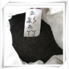 特价供应彩叶花卉林木种子 五彩石竹种子批发