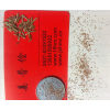 四季常青草坪种子早熟禾高羊茅天鹅绒四季青草皮种子价格不同