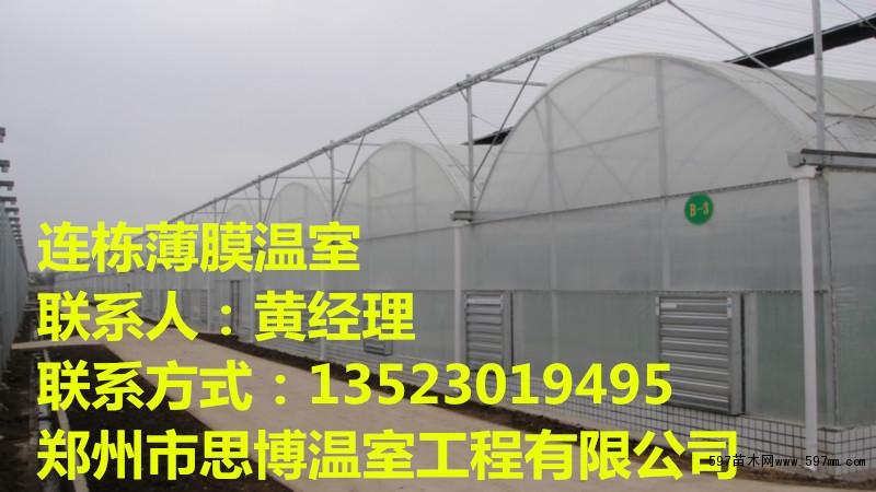 如果日光温室采用砖墙结构