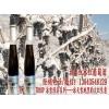集安葡萄酒《生财有道》20170109 冰雪经济集安冰葡萄酒