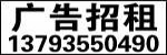 肥西县红旗苗圃