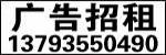肥西县荣军苗圃地