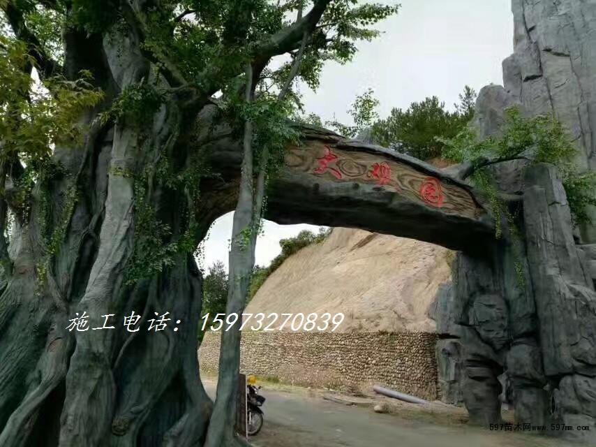 延川县文安驿镇塑石假山假树木纹树藤仿木栏杆护栏施工