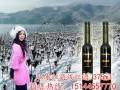 美的庄园北冰红酒 (5图)