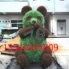 仿真绿雕造型的熊猫造型雕塑.千蜀艺雕出售仿真绿雕造型